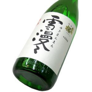 出羽桜 大吟醸「雪漫々」(化粧箱入り) 1800ml(1本)   長期熟成酒・熟成古酒 matsumotoya