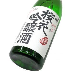 出羽桜 桜花吟醸(山田錦) 720ml(1本)   ひやおろし matsumotoya