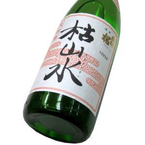 出羽桜 三年熟成酒「枯山水」 1800ml(1本)   長期熟成酒・熟成古酒 matsumotoya
