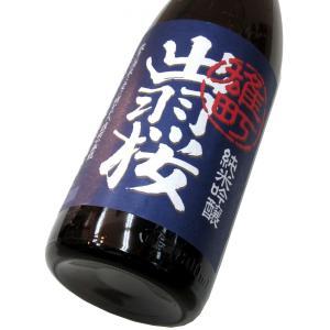 出羽桜 純米吟醸「雄町」 1800ml(1本)   ひやおろし matsumotoya