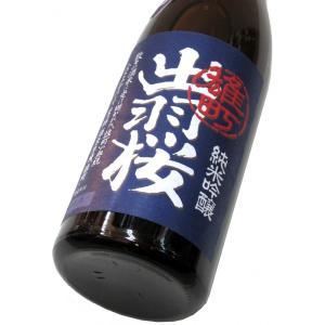 出羽桜 純米吟醸「雄町」 720ml(1本)   ひやおろし matsumotoya