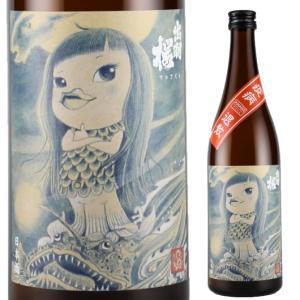 出羽桜 特別純米酒「アマビエさま」(火入れ) 720ml(1本) | 出羽桜/山形