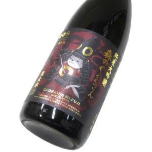 栄光冨士 純米大吟醸無濾過生原酒「森のくまさん50 熊太郎」 1800ml(1本) クール便 | 栄光冨士/山形|matsumotoya