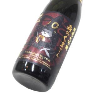 栄光冨士 純米大吟醸無濾過生原酒「森のくまさん50 熊太郎」 720ml(1本) クール便 | 栄光冨士/山形|matsumotoya