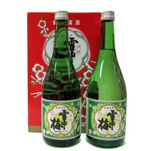 雪中梅 普通酒セット ギフト箱入り   おすすめの贈答酒・贈答品 matsumotoya