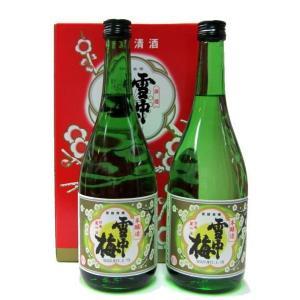 雪中梅 本醸造セット ギフト箱入り   おすすめの贈答酒・贈答品 matsumotoya