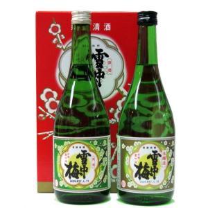 雪中梅 普通酒・本醸造セット ギフト箱入り   おすすめの贈答酒・贈答品 matsumotoya