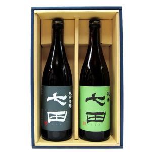 七田 (純米・純米吟醸)セット ギフト箱入り 本生を含む場合はクール便 | 七田/佐賀|matsumotoya