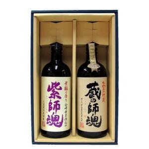 蔵の師魂・紫師魂セット ギフト箱入り | 小正醸造/蔵の師魂 他|matsumotoya