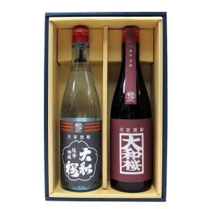 大和桜紅芋・ヒカリセット ギフト箱入り | 大和桜酒造/大和桜|matsumotoya
