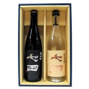 七田(麦・米)セット ギフト箱入り   天山酒造/七田焼酎 matsumotoya
