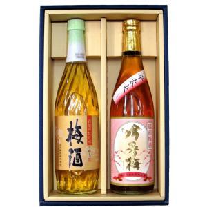彩煌の梅酒・吟香梅 平太夫セット ギフト箱入り | 白玉醸造/白玉の露 他|matsumotoya