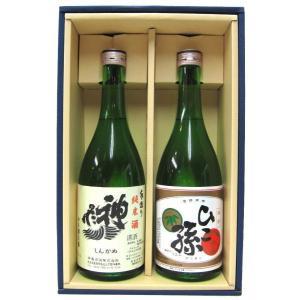 神亀辛口純米酒・ひこ孫純米酒セット ギフト箱入り | おすすめの贈答酒・贈答品|matsumotoya