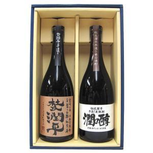 杜氏潤平・潤の醇セット ギフト箱入り   おすすめの贈答酒・贈答品 matsumotoya