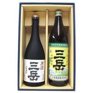 三岳・三岳原酒セット ギフト箱入り | おすすめの贈答酒・贈答品|matsumotoya
