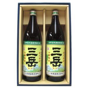 三岳セット ギフト箱入り | おすすめの贈答酒・贈答品|matsumotoya