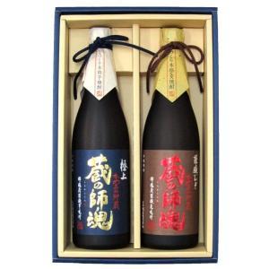極上 蔵の師魂・謹醸むぎ 蔵の師魂セット ギフト箱入り | 小正醸造/蔵の師魂 他|matsumotoya