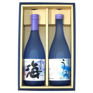 海・うみ セット ギフト箱入り | 大海酒造/海・海王 他|matsumotoya