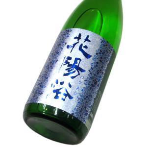 花陽浴 純米吟醸生原酒(八反錦) 1800ml(1本) クール便   花陽浴/埼玉 matsumotoya