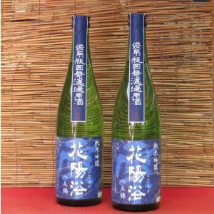 花陽浴 純米吟醸生詰原酒(八反錦) 720ml(1本)   花陽浴/埼玉 matsumotoya