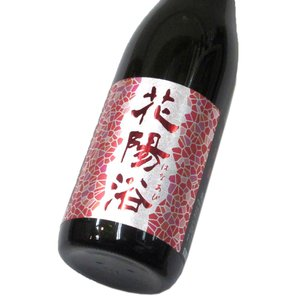 花陽浴 純米吟醸生原酒(山田錦) 720ml(1本) クール便   花陽浴/埼玉 matsumotoya