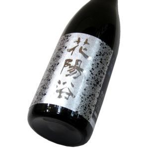 花陽浴 純米大吟醸生原酒(八反錦) 1800ml(1本) クール便   花陽浴/埼玉 matsumotoya