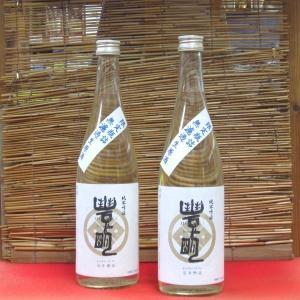 豊明 純米吟醸無濾過生原酒 720ml(1本) クール便   豊明/埼玉 matsumotoya