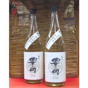 豊明 純米無濾過生原酒 1800ml(1本) クール便   豊明/埼玉 matsumotoya