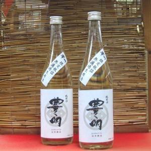 豊明 純米無濾過生原酒 720ml(1本) クール便   豊明/埼玉 matsumotoya