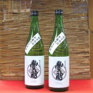 豊明 純米大吟醸無濾過生原酒 720ml(1本) クール便   豊明/埼玉 matsumotoya