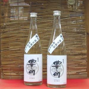 豊明 純米酒 新酒生酒 720ml(1本) クール便   豊明/埼玉 matsumotoya