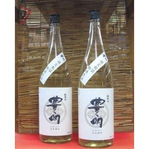 豊明 純米酒 新酒生酒 1800ml(1本) クール便   豊明/埼玉 matsumotoya