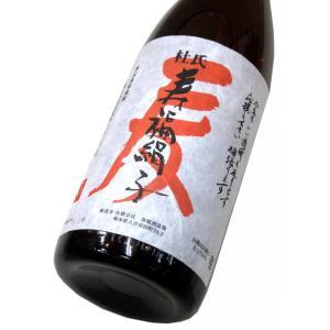 寿福絹子 1800ml(1本)   寿福酒造場/武者返し 他 matsumotoya