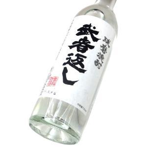 武者返しワイン瓶 25% 720ml(1本)   寿福酒造場/武者返し 他 matsumotoya