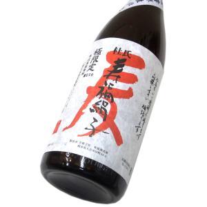 極限定 寿福絹子(全量裸麦仕込み )2015 1800ml(1本)   寿福酒造場/武者返し 他 matsumotoya