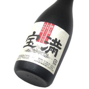 宝満 720ml(1本) | 上妻酒造/宝満 他|matsumotoya