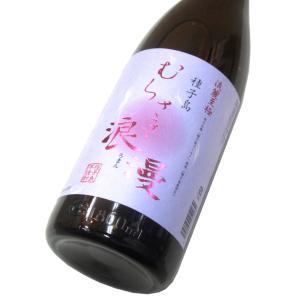 むらさき浪漫 1800ml(1本) | 上妻酒造/宝満 他|matsumotoya