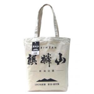 麒麟山 トートバッグ(ナチュラル) | 麒麟山/新潟|matsumotoya