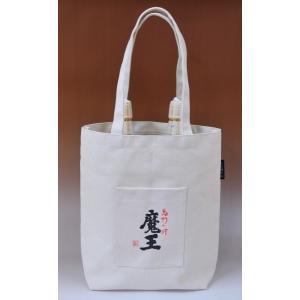 魔王 トートバッグ | 白玉醸造/白玉の露 他|matsumotoya