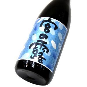 宮の露 ブルーラベル 1800ml(1本)   小玉醸造/杜氏潤平 他 matsumotoya