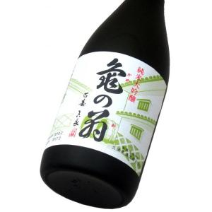 清泉 純米大吟醸「亀の翁」(化粧箱入り)720ml(1本)クール便 | おすすめの贈答酒・贈答品|matsumotoya