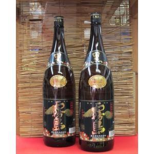 黒霧島 1800ml(1本) | 霧島酒造/赤霧島 他|matsumotoya