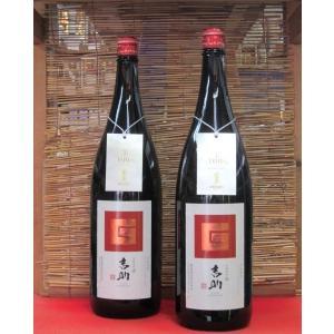 吉助〈赤〉 1800ml(1本) | 霧島酒造/赤霧島 他|matsumotoya