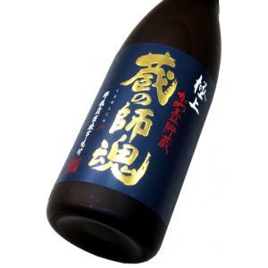 極上 蔵の師魂(化粧箱入り) 1800ml(1本) | 小正醸造/蔵の師魂 他|matsumotoya