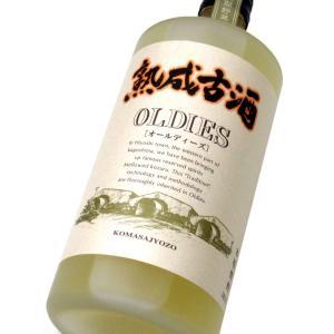 熟成古酒オールディーズ(化粧箱入り) 720ml(1本) | 小正醸造/蔵の師魂 他|matsumotoya