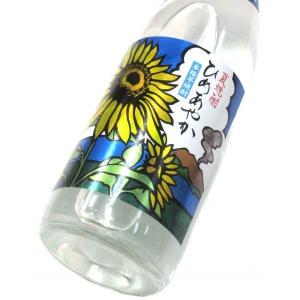 夏焼酎 ひめあやか 1800ml(1本) | 小正醸造/蔵の師魂 他|matsumotoya