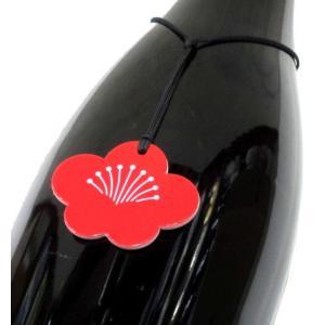 麒麟山 梅酒「純米酒仕込み」2019 1800ml(1本) クール便 | 焼酎/清酒蔵のリキュール|matsumotoya
