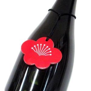 麒麟山 梅酒「純米酒仕込み」2021 720ml(1本) クール便 | 焼酎/清酒蔵のリキュール|matsumotoya