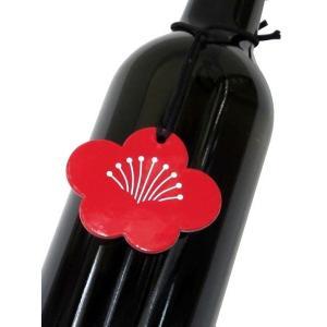 麒麟山 梅酒「純米酒仕込み」2020 500ml(1本) クール便 | 焼酎/清酒蔵のリキュール|matsumotoya