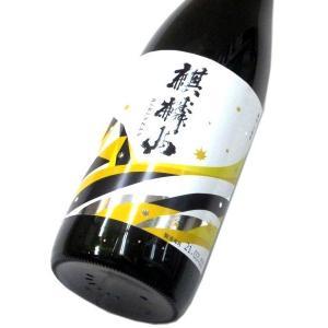 麒麟山 遠雷(えんらい) 720ml(1本) | 麒麟山/新潟|matsumotoya